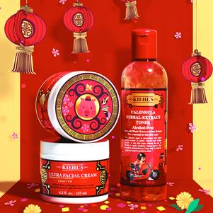 Kiehl's, onemoreaddiction, Giulia Napoli, beauty news, capodanno cinese, limited edition